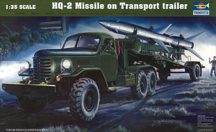 Trumpeter 9360205 HQ-2 Lenkraketentransporter 1 35 Fahrzeug Modellbausatz    Viele Stile