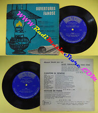 LP 45 7'' SYMPHONIE ORCHESTER RADIO GENF GIANFRANCO RIVOLI Carmen no cd mc dvd