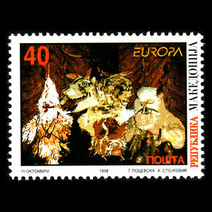 Macedonia-1998-EUROPA-Stamps-Festivals-amp-National-Celebration-Sc-125-MNH