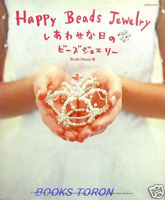 Happy Beads Jewelry - Tiara../Japanese Beads Accessory Pattern Book