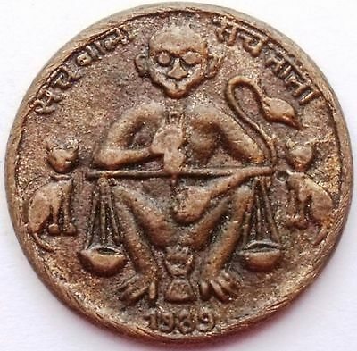 EAST INDIA COMPANY HALF ANNA TEMPLE TOKEN GOD ELEPHANT AND 11 STARS 29-31mm