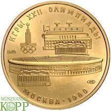 R645) RUSSLAND 100 Rubel 1978 - Olympiade Moskau - Lenin Stadion - Gold
