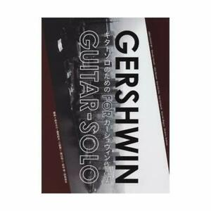 Gershwin-Works-for-guitar-solo-GG480-2010