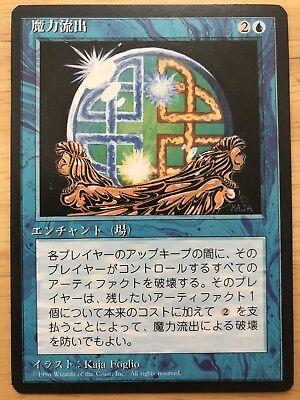 Karma Japanese FBB 4th Edition mtg NM