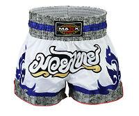 NEW Muay Thai Fight Shorts MMA Grappling Kick Boxing Trunks Martial Arts UFC WSB