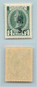 Armenia-1919-SC-187-mint-d2931