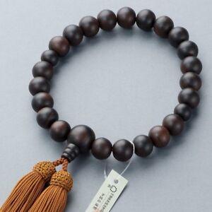 Buddhist-22-Beads-Shimakokutan-Matte-Kyonenju-Kyoto-with-Pochette
