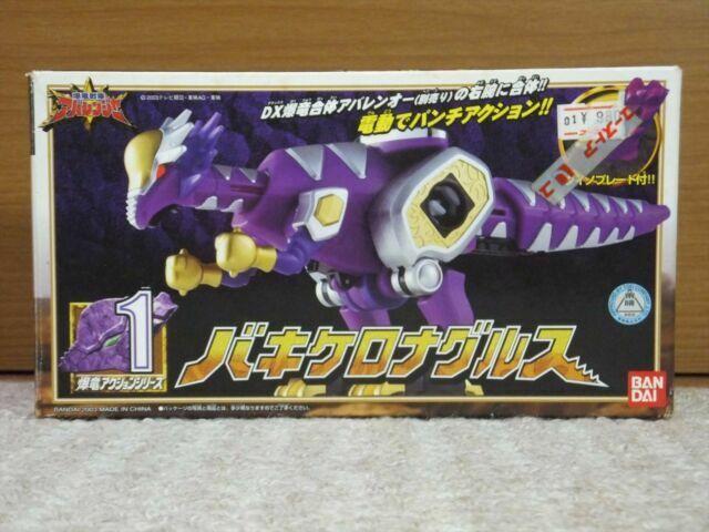 Power Rangers Dino Thunder Bandai Abaranger TRICERATOPS Zord figure For Parts