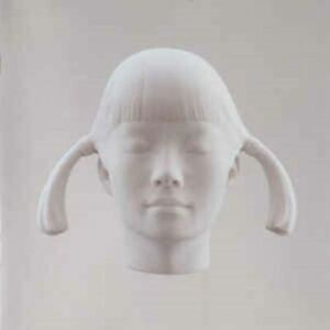SPIRITUALIZED-let-it-come-down-CD-album-2001-space-rock-psychedelic-rock