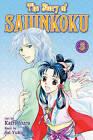 The Story of Saiunkoku, Volume 3 by Sai Yukino (Paperback / softback, 2011)