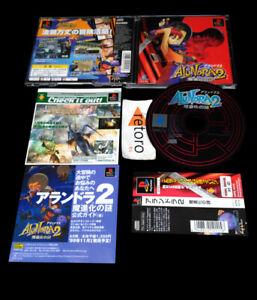 ALUNDRA-2-sony-playstation-PSX-Play-Station-PS1-JAP-Spine