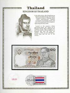 Thailand 1980 10 Baht P 87 a.1 sign 52 UNC w/UN FDI FLAG STAMP prefix 8E 7991880