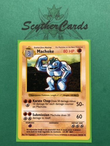 Vending ver. Carte Dragon Ball Z DBZ Super Card Game Part 1 #DB-060-II Prisme
