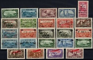 G139029-FRENCH-SYRIA-YEARS-1925-1926-MINT-MNH-MH-SEMI-MODERN-LOT