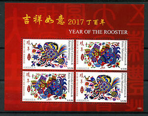 Grenadines of Grenada 2017 MNH Year of Rooster 4v M/S Chinese New Year Stamps