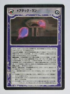 x1 Captain Han Solo 1997 Cloud City BB Limited Decipher Star Wars CCG NM/SP Verzamelingen kaartspellen