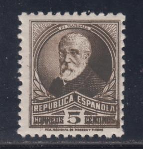 ESPANA-1932-NUEVO-SIN-FIJASELLOS-MNH-SPAIN-EDIFIL-663-5-cts-LOTE-1