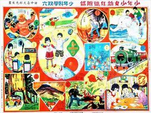 Sugoroku-Tabla-Juego-Ciencia-Fantasias-y-Aventuras-Libre-Regalo-de-Revista