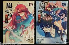 """JAPAN manga: Kaze no Stigma """"Kouen no Miko"""" 1~2 Complete set"""