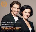Romances von Zuev,Petrozhitskaya,Kadobnova (2014)