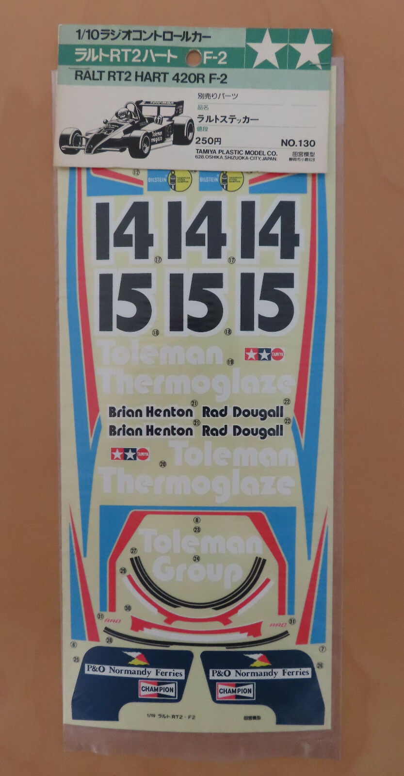 RC Tamiya Decal Ralt RT2 Hart 420R 58018 1980 NEU NIB