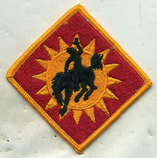 54th Field Artillery Brigade embroidered patch full color mint cond Virginia ANG