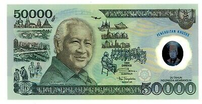 INDONESIA 50,000 50000 RUPIAH 1993 P 134 POLYMER UNC