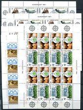 GRIECHENLAND 1930-2005 HORTUNGSBESTAND ABOWARE etc ca 4000€(U8229d