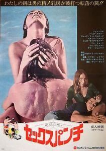 Below The Belt 1971