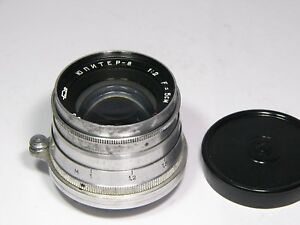 Details about Jupiter-8 #5880839 russian sonnar copy lens 2/50mm for M39  Leica-mount