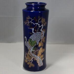 Vintage-Oriental-Cobalt-Blue-Porcelain-Vase-with-Cranes-Japan-Marked-10-3-4-034