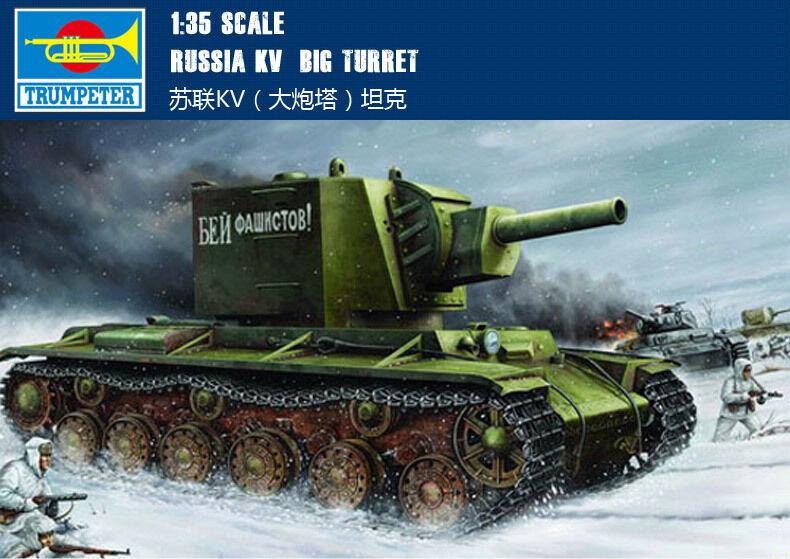 00311 Trumpeter 1 35 Model Russia KV Big Turret KV-2(1939) Tank Plastic Kit