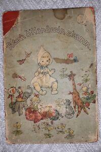 seltenes-Buch-von-1943-Reime-fuer-Kinder-mit-vielen-auch-farbigen-Zeichnungen