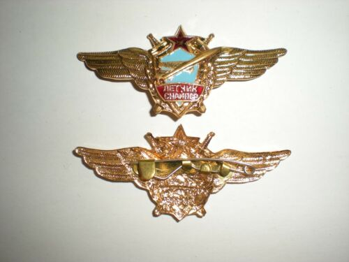ORIGINAL SOVIET METAL MILITARY PILOT SNIPER BADGE
