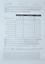 thumbnail 2 - [0853*] FUJI XEROX E3300070  MAINTENANCE KIT ( RRP>$450 )