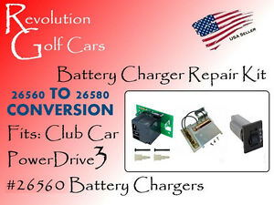 26580 club car battery charger schematic wire center battery charger repair kit fits club car powerdrive3 26560 rh ebay com schauer battery charger schematic 12 volt car battery charger circuit diagram model publicscrutiny Images