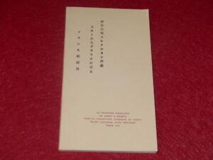 ART-XIXe-XXe-COLLECTION-ISHIBASHI-TOKYO-CATALOGUE-EXPO-MNAM-Paris-EO-1962-Rare