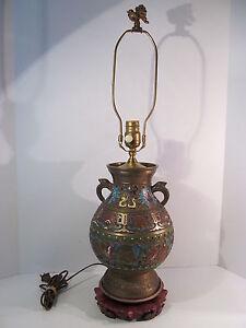 Vtg asian japanese cloisonne champleve enamel brass urn form dragon image is loading vtg asian japanese cloisonne champleve enamel brass urn aloadofball Choice Image