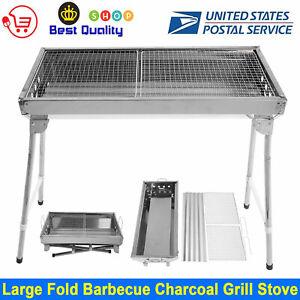 Portable Large Fold Barbecue Charcoal Grill Stove Shish Kabob BBQ Patio Camping