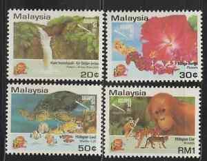 (187)MALAYSIA 1994 ASEANPEX ASEAN PHILATELIC EXHIBITION OPTD SET MNH CAT RM 24