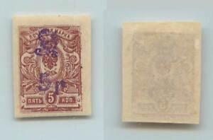 Armenia-1920-SC-136a-mint-handstamped-type-F-or-G-violet-f7221