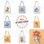 BT21-Character-Flower-Eco-Bag-Shoulder-Bag-7types-Official-K-POP-Authentic-Goods miniature 1
