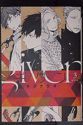 Kizu Natsuki Boys Love Manga given vol.1-3 Set USED