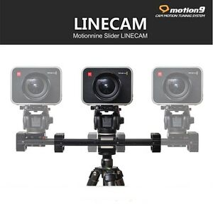 13-034-34cm-Smooth-Double-Sliding-19-034-47cm-Travel-Camera-Slider