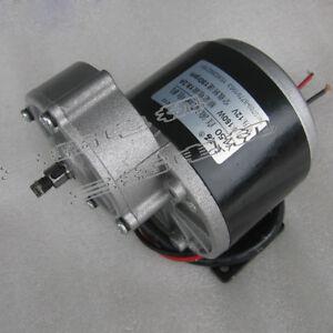 Details about Metal Gear Box Reducer Motor DC12/24V 100W 150W 250W 350W For  DIY Electric Bike