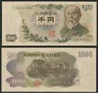 GIAPPONE / JAPAN - 1000 Yen 1963 UNC Pick 96b