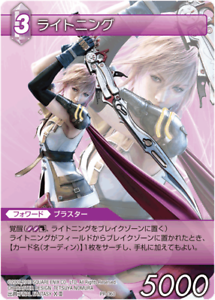 TCG Final Fantasy FFTCG Chapter Promos Lightning