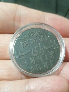 India-Unresearched-Coin
