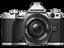 miniatura 1 - Cámara Evil -  OM-D E-M5 Mark II, Silver, 16.1 megapíxeles + M.Zuiko 14-42mm EZ