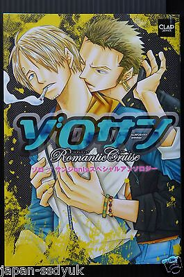 "JAPAN One Piece Zoro x Sanji Doujinshi Anthology manga /""ZS x Love x Out/"""
